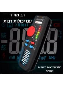 BSIDE ADM92CL PRO רב מודד מולטימטר מקצועי חכם עם תצוגה צבעונית אלחוטי וחוטי *במלאי מיידי*