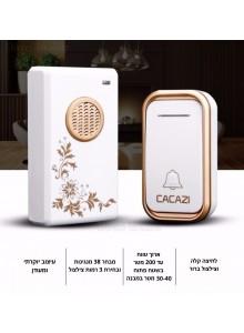 פעמון אלחוטי באיכות פרימיום ארוך טווח מעוצב לדלת 38 מנגינות CACAZI V002F *במלאי מיידי*