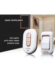 פעמון / זוג פעמונים אלחוטי באיכות פרימיום ארוך טווח מעוצב לדלת 48 מנגינות CACAZI C-9918 *במלאי מיידי*