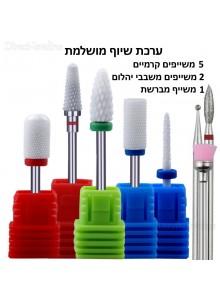 משייף קרמי 5 יחידות לחיתוך ושיוף ציפורניים בידית שיוף חשמלית כלי עזר למניקור D4230
