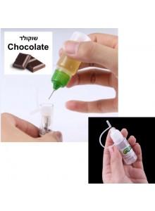 נוזל לסיגריה אלקטרונית בטעם שוקולד 10 מיליליטר