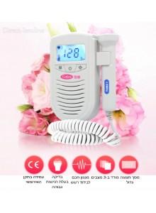 מכשיר דופלר עוברי ביתי COFOE JPD-100A *במלאי מיידי*