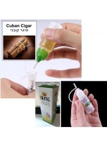 נוזל לסיגריה אלקטרונית בטעם סיגר קובני 10 מיליליטר
