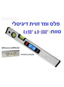 פלס דיגיטלי באורך 40 סנטימטר D5860 *במלאי מיידי*