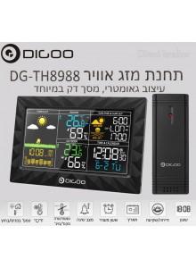 תחנת מזג אוויר אלחוטית DIGOO DG-TH8988 *במלאי מיידי*