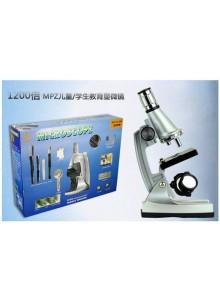 ערכת מיקרוסקופ חינוכי מגדיל עד פי 1200*במלאי מיידי*