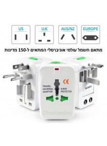 מתאם שקע חשמל עולמי אוניברסלי AU US UK EU D2496