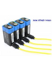 סוללה נטענת USB 9V 600mAh Etinesan *במלאי מיידי*