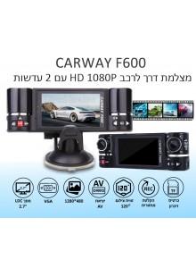 מצלמה HD 1080P לרכב עם 2 עדשות Carway F600 *במלאי מיידי*