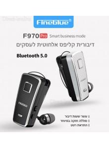 דיבורית בלוטוס עם חוט קפיצי וקליפס לדש הבגד Fineblue F970 Pro BT5.0 *במלאי+מיידי*