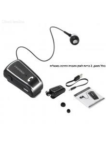 אוזניית דיבורית בלוטוס עם חוט קפיצי וקליפס לדש הבגד Fineblue F-V3 *במלאי+מיידי*