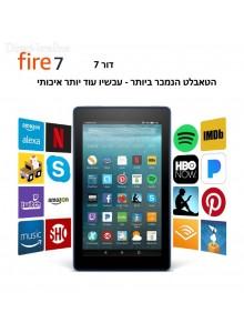 טאבלט דור 7 Amazon Fire 7 Tablet with Alexa 8GB *במלאי מיידי*