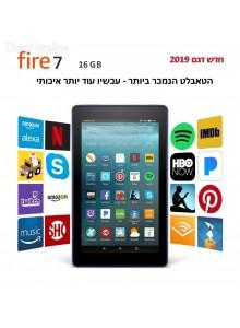 טאבלט All-New Amazon Fire 7 Tablet with Alexa 16GB *במלאי מיידי*