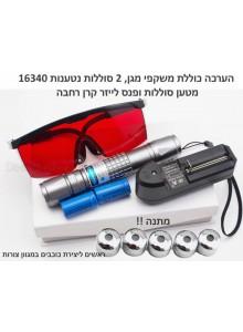 Laser 520nm D3924 מצביע לייזר מקצועי ירוק עם קרן רחבה במיוחד עוצמתית *במלאי מיידי*