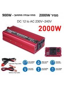 ממיר אדום 12V-220V 2000W עם 2 כניסות USB *במלאי מיידי*