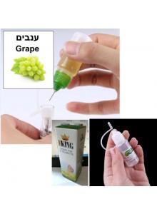 נוזל לסיגריה אלקטרונית בטעם ענבים 10 מיליליטר