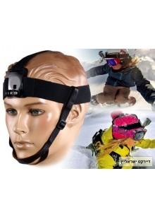 רצועת ראש עם אחיזה לסנטר SJCAM/GoPro Head Chin Strap Mount *במלאי מיידי*