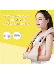 מכשיר עיסוי בטפיחות להרגעה והפגת כאבים D2532 *במלאי מיידי*