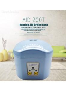 מכשיר לייבוש מכשירי שמיעה AID200T *במלאי מיידי*