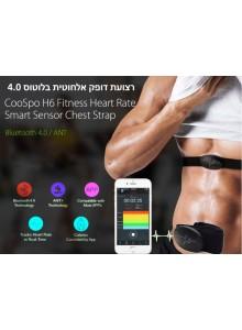 רצועת דופק CooSpo H6 ANT Bluetooth V4.0 במלאי