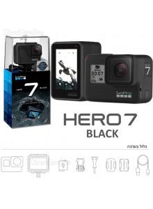 GoPro Hero7 Black *במלאי מיידי*