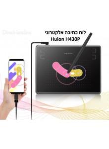 Huion H430P *במלאי מיידי*