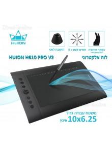 Huion H610PRO V2 *במלאי מיידי*
