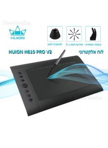 לוח כתיבה אלקטרוני Huion H610PRO V2 *במלאי מיידי*