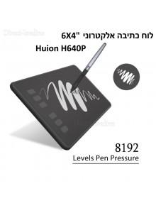 Huion H640P *במלאי מיידי*