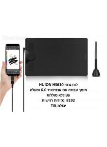 לוח כתיבה אלקטרוני HUION HS610 *במלאי מיידי*