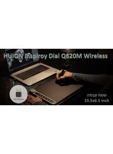 לוח כתיבה אלקטרוני HUION Inspiroy Dial Q620M Wireless *במלאי מיידי*