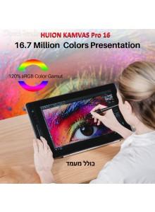 HUION KAMVAS Pro 16 GT-156 *במלאי מיידי*