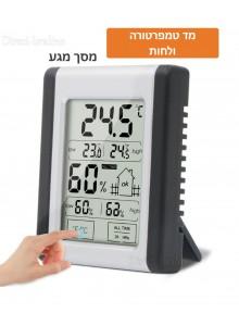 מד טמפרטורה ולחות ביתי D3896 *במלאי מיידי*