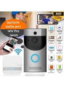 מערכת אינטרקום וידאו ביתית אלחוטית באפליקציה לסמארטפון הכוללת פעמון D3809 *במלאי מיידי*