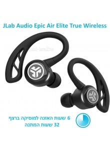 אוזניות אלחוטיות JLab Audio Epic Air Elite True Wireless *במלאי מיידי*