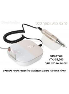מכשיר פדיקור מניקור מכונת שיוף מקצועית עם מסך LCD ולחצני מגע JMD-108 *במלאי מיידי*