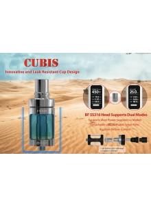 אטומייזר מקורי חדיש עמיד בנזילות Joyetech Cubis Atomizer 3.5ml  *במלאי מיידי*