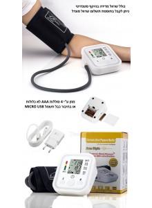 מד לחץ דם ודופק עם 99 זכרונות ל-2 אנשים עם גרף תקינות והתראת הפרעת קצב שרוול מוגדל JZK-B02