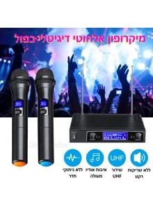 מיקרופון אלחוטי דיגיטלי זוגי D4123 *במלאי מיידי*