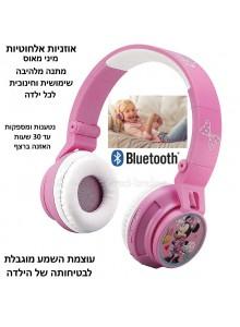 אוזניות דיסני אלחוטיות ואיכותיות לילדות עם דמות מיני מאוס D4268 *במלאי מיידי*