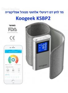 מד לחץ דם ודופק בלוטוס/WIFI מאושר FDA מנוהל אפליקציה Koogeek KSBP2 *זמין במלאי*