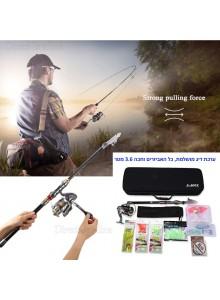 ערכת דיג מושלמת עם חכה מקצועית 3.6 מטר LEO D2425  *במלאי מיידי*