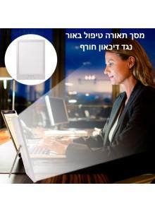מסך תאורה לטיפול באור נגד דיכאון חורף וחילופי עונות Light Therapy Lamp D4074 *במלאי מיידי*
