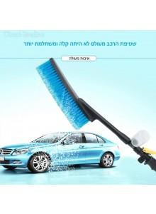 מברשת שטיפה לרכב ידית ארוכה ומיכל לסבון D1453 *במלאי מיידי*