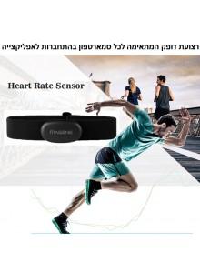 רצועת דופק MAGENE MHR10 Bluetooth 4.0 *במלאי מיידי*