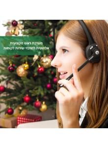 MPOW MBH15 אוזניות מקצועיות למערכת ראש לטלפון / מחשב