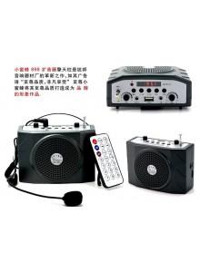 בידורית חגורה הגברה אישית מדונה עוצמתית כולל רדיו ושלט KU-898 *במלאי מיידי*