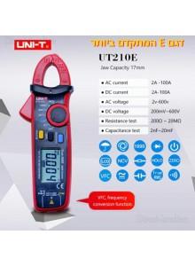 רב מודד צבת דיגיטלי מקצועי UNI-T UT210E True RMS *במלאי מיידי*