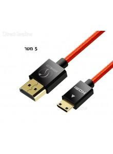 כבל MINI HDMI ל HDMI באיכות פרימיום 5 מטר *במלאי מיידי*