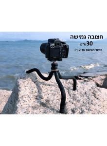 חצובה גמישה באיכות פרימיום למצלמות וסמארטפונים RK-L11 *במלאי מיידי*